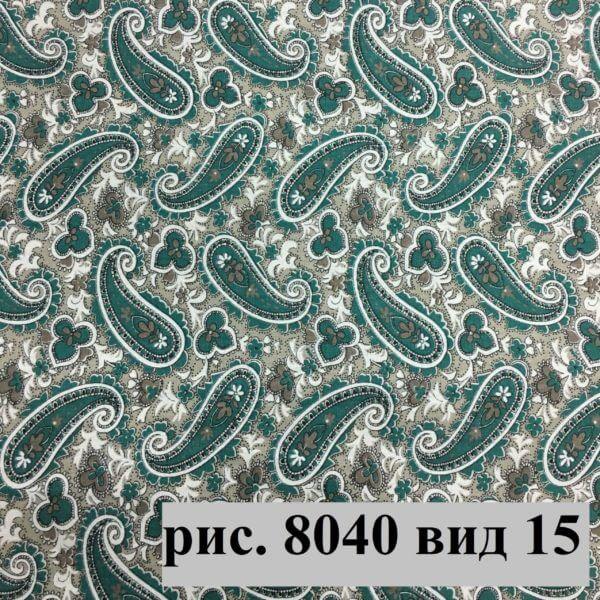 Фото 26 - Плательная ткань бязь 150 см (8040/15).