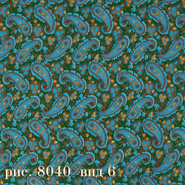 Фото 12 - Плательная ткань бязь 150 см (4803/7).