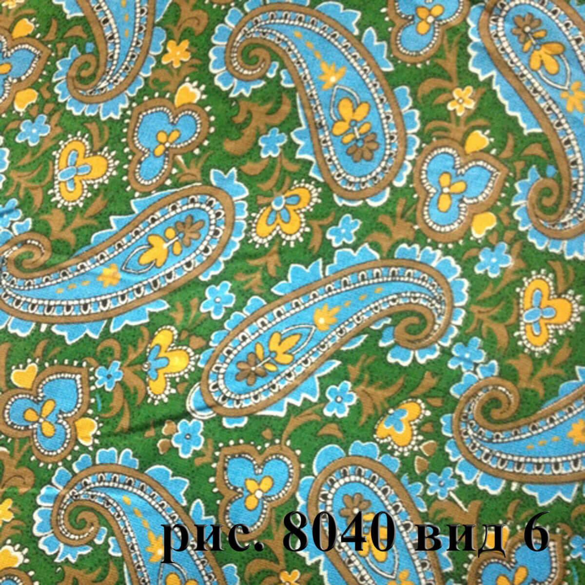 Фото 23 - Плательная ткань бязь 150 см (8040/10) Под заказ.