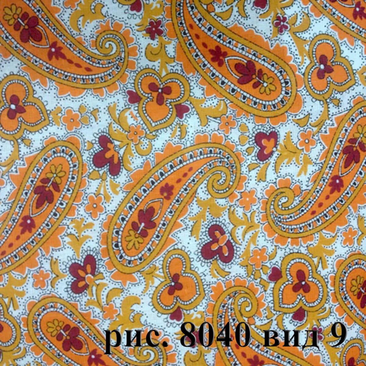 Фото 25 - Плательная ткань бязь 150 см (8040/10) Под заказ.