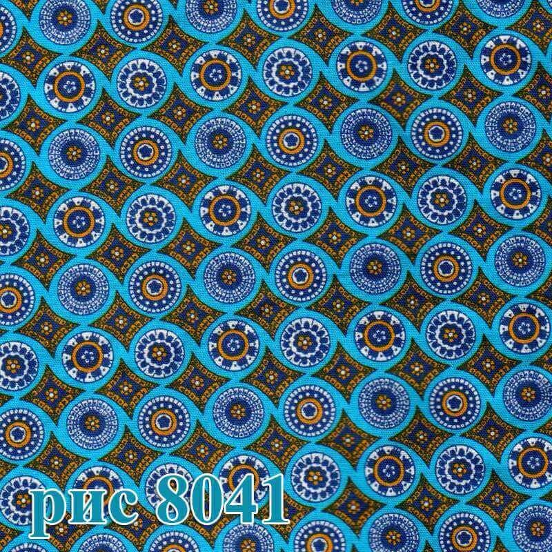 Фото 11 - Плательная ткань бязь 150 см (8041/2).