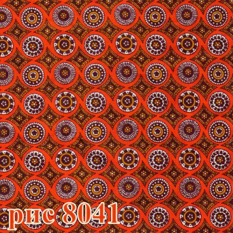 Фото 10 - Плательная ткань бязь 150 см (8041/2).